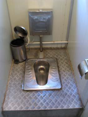 chi toilet