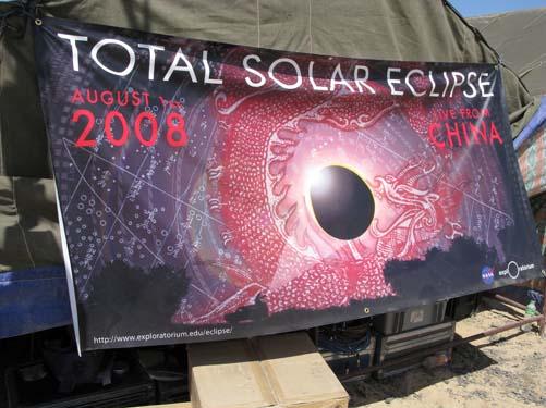 chi eclipse banner