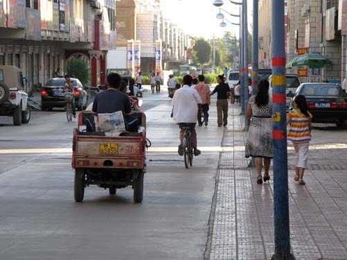 chi hami street1