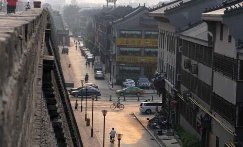 chi xian street