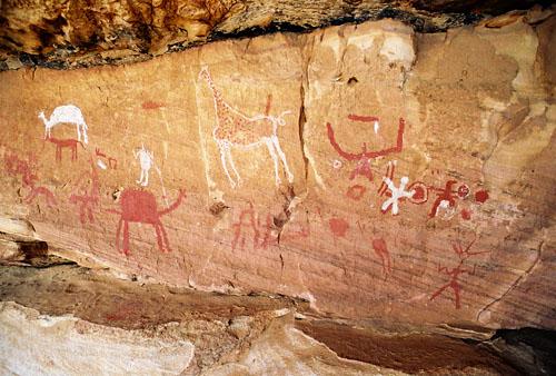 lib cave art