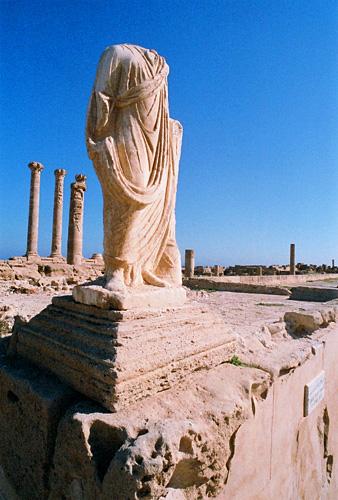 lib statue