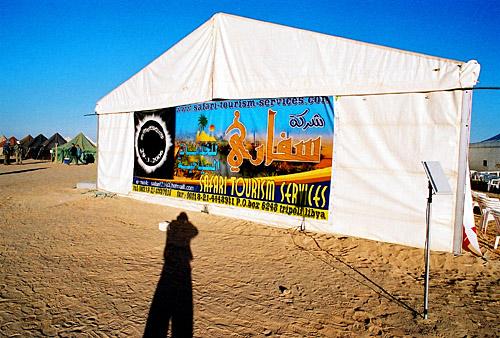 lib tents